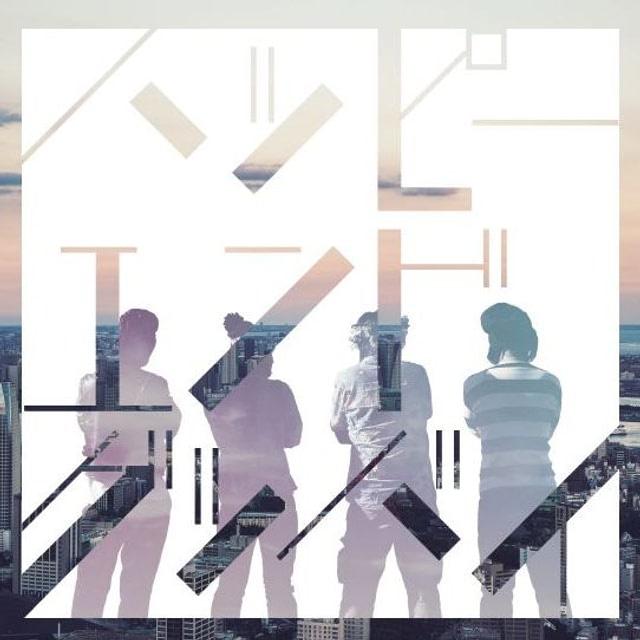 ハッピーエンド / グッバイ(2016/4/10 Release) - cover art